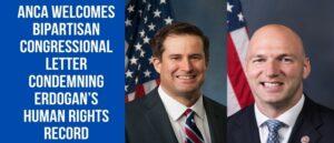 Более 180 членов палаты представителей США призывают администрацию Байдена