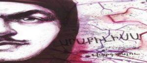 Причина раздробленности армян - Гарегин Нжде