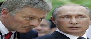 Кочарян и Пашинян ценные для Кремля политики - Песков