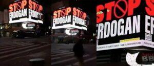 В Нью-Йорке установили рекламные щиты против Эрдогана