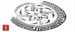 Национальная идеология Древней Армении