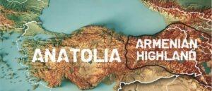 Армянское нагорье - Географические названия и топонимы