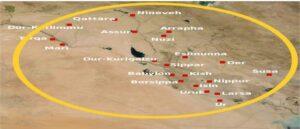 Шинар - Шумерский Регион Древней Месопотамии - Ваган Сетян
