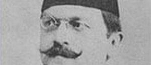 Али Кемаль Бей - Турецкие герои 1915 года