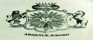 Один из гербов Армении среди символов мировой геральдики