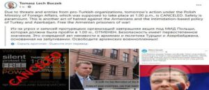 Польская акция за освобождение армянских пленных отменена из-за угроз Турции и Азербайджана