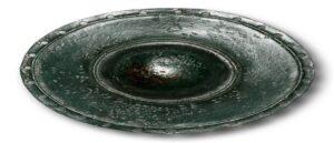 Древние диски принадлежащие Аргишти