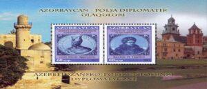 Фальсификация истории в Азербайджане - это норма - Tomasz Lech Buczek