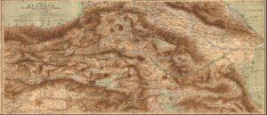 Географическое и научное исследование Армянского нагорья