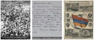 Архивные фото ко Дню Республики