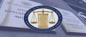 Важная фактическая информация для некоторых деятелей и чиновников - Арман Татоян