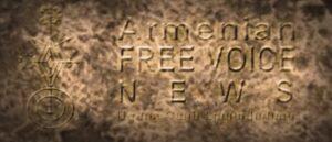 Армения в период правления династии Аршакидов
