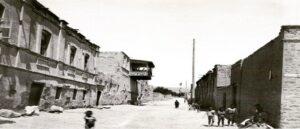 Старый Ереван - Улица Саят-Нова-1923 год