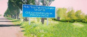Арман Татоян на выезде в Гегаркуникскую область Республики Армения