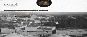 Ереван 1890гг. - История фотографии
