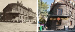 Здание Правительства Первой Республики Армения-1918-1920 гг.