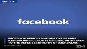 Facebook удаляет сотни поддельных азербайджанских аккаунтов
