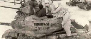"""Боевые колесницы победы - Танковая колонна """"Давид Сасунский"""" 1944г."""
