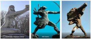 Карлен Нуриджанян - Скульпторы Еревана