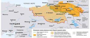 Отношения Турции и России в столетнюю годовщину заключения Московского договора от 16 марта 1921 года
