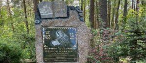 Памятник Григору Нарекаци в Польше