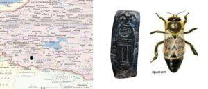 Древний артефакт с изображением пчелиной матки - Историческая Армения