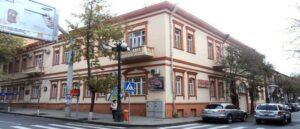 Дом купца Григора Амиряна - Исторические здания Еревана