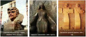 Фридрих Согоян - Скульпторы Еревана