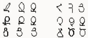 Пропорции и формы армянских букв