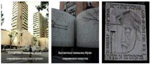Геворг Арамян - Архитекторы Еревана
