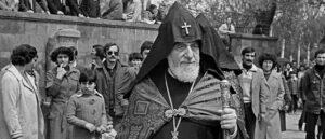 """Рассказ Католикоса всех армян Вазгена I не для прессы: """"В молодости я совершил кражу"""""""