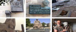 Гетик Багдасарян - Скульпторы Еревана