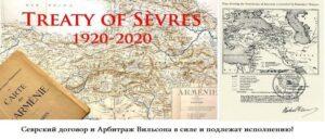 Почему Россия и Турция принуждают Армению к демаркации границ