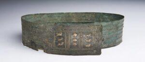 Древние артефакты периода Ванского царства
