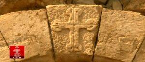 Корни христианства в Армении