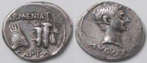 Армения побеждена - Серебряный Денарий Августа Цезаря
