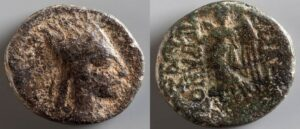 Бронзовая монета Тиграна II Великого