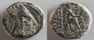Бронзовая монета Тиграна II Великого с изображением богини Тихе на реверсе