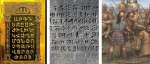 Герман Гилпрехт о связи армянского и хеттского языков