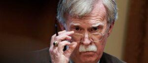 Официальные лица США запускают пропагандистскую платформу против Турции