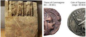 Найдена 2000 летняя надгробная плита армянского царя
