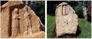 Найдена рельефная скульптура периода Римской империи - Историческая Армения