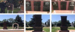 В российском Армавире окончательно демонтированы мемориальные доски - Гарегину Нжде - Андранику Озаняну - Маршалу Баграмяну и Бабаджаняну