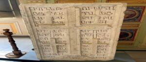 Уникальный хачкар установленный в XIII-ом веке в Риме