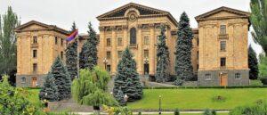 История здания Национального Собрания Армении