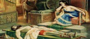 Мифы Древней Армении - Этнография