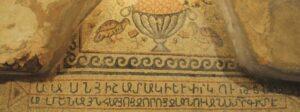 Биологические аспекты возникновения древнего армянского языка Грабара