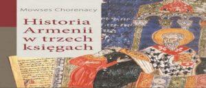 История Армении в Польской академии