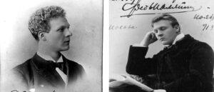 В обязательный репертуар Шаляпина входило произведение армянского композитора