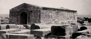 Ованес Козерн - Исторические сведения периода Высокого Средневековья